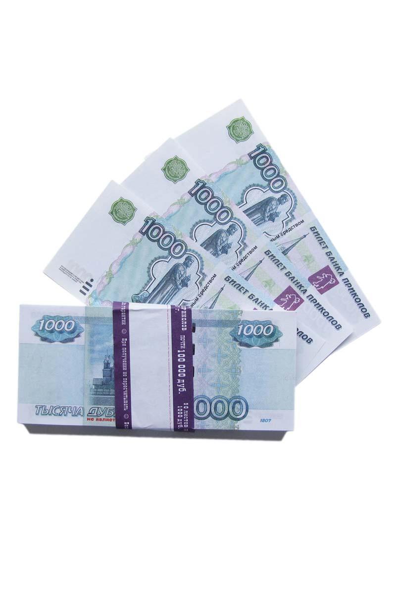 картинки пачки денежных купюр с двух сторон знаете